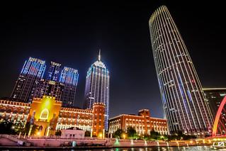 Hai River Buildings - Tianjin