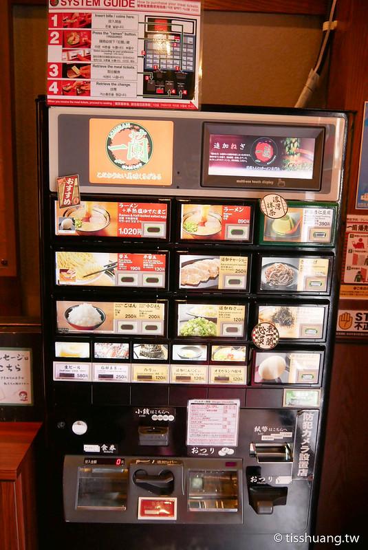 東京第二天-1080836