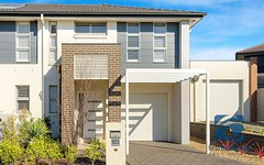 103 Riverbank Drive, The Ponds NSW