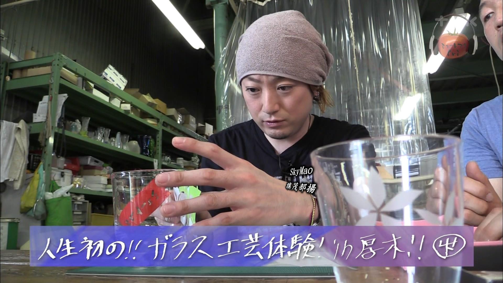 2017.09.29 全場(ミュートマ2).ts_20170930_004517.774