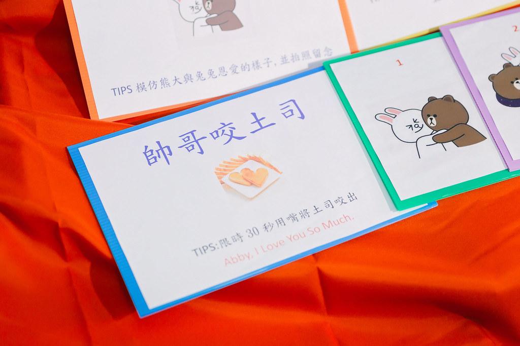016台北文定婚攝