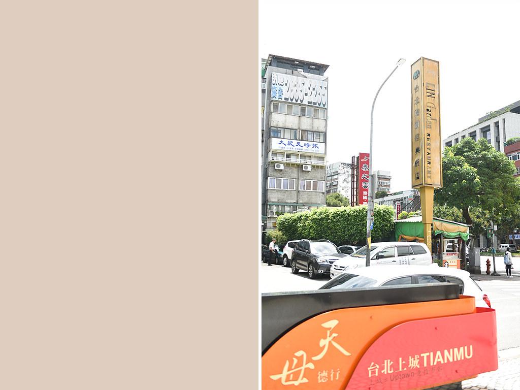 婚禮紀錄俊磊與婉玉-187