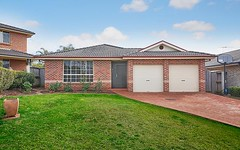 17 The Clearwater, Mount Annan NSW