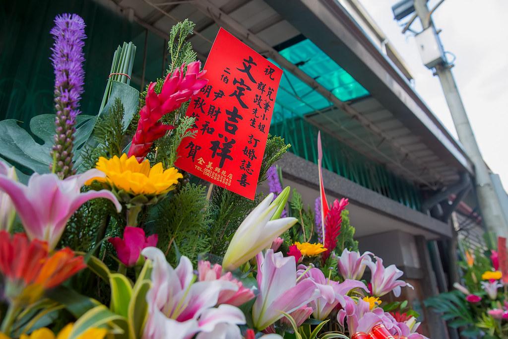 2017_04_16_群政&芃茟_文定儀式_台南田寮里活動中心_小檔-0014