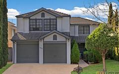 157 Woodcroft Drive, Woodcroft NSW
