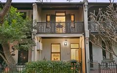 87 Garden Street, Alexandria NSW