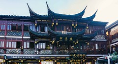 Yu Yuan (Yu Garden), Shanghai, China (Victor Wong (sfe-co2)) Tags: ancient architecture art asia asian building china chinese city cloudless commercial crowds culture day design east exterior famousplace formal garden history house landmark old oriental ornamental outdoors pavement pavilion people place residence scene shanghai shop songyuntower store street structure style tourism tourists town traditional travel visitors yuyuangardens yuyuan