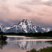 Daybreak (pattycphotography) Tags: daybreak sky light nature clouds wyoming mountains water trees