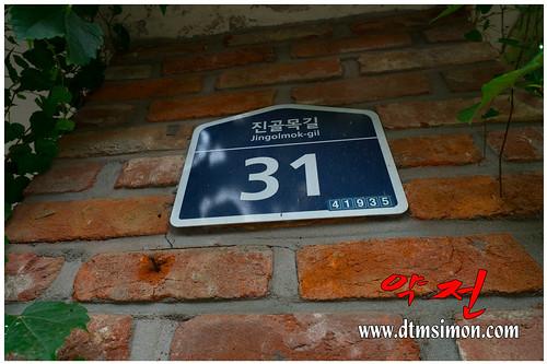 藥塵餐廳05.jpg