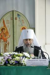 Конференция (II) в Санкт-Петербурге (43) 10.08.2017
