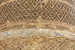 Intricate brickwork of the Kalyan Minaret in Bukhara, Uzbekistan which was one of the few things the Mongols found too beautiful to destroy