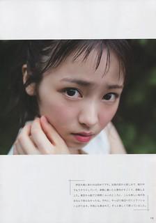 欅坂46 画像79