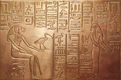 ORNG8184 (David J. Thomas) Tags: stlouissciencecenter science technology museum saintlouis missouri travel egypt kingtut tutankhamun replicas