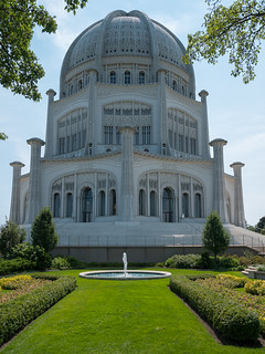 Oldest Bahai Temple