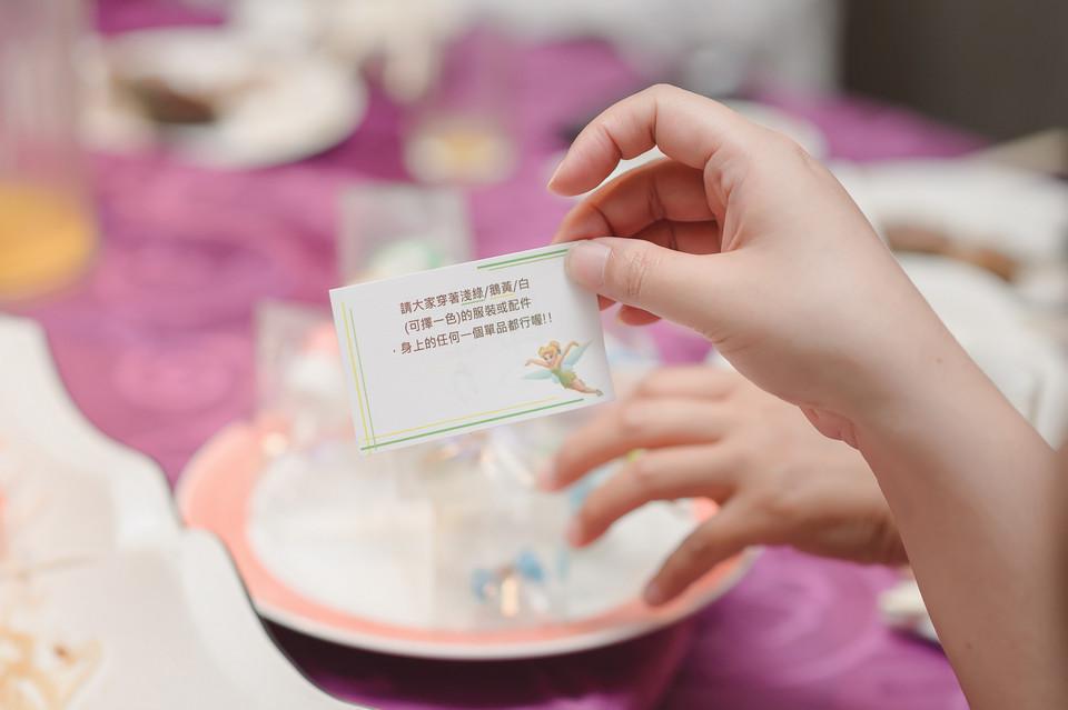 台中婚攝-儷宴會館-068