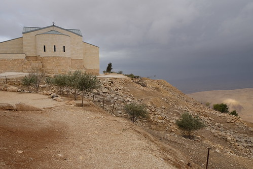 Memorial Church of Moses