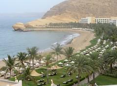 Shangri-La Muscat, Oman