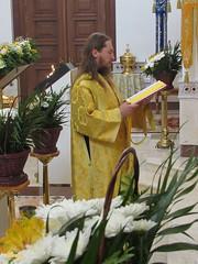 10. Престольный праздник в Кармазиновке