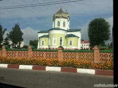 Мстиславль собор Св Александра Невского