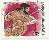 Postage Stamp - Greece (Ray's Photo Collection) Tags: postagestamp postage stamp timbre briefmarke greece hellas