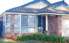 39 Larapinta Crescent, St Helens Park NSW