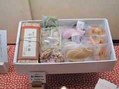 harada-BEAUBON-JAPON-17 (annie harada) Tags: annieharada annieharadaviot japon japan oichi good bon beau nice schon kirei food cake okachi japanese