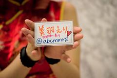 となりでコスプレ博 2017 夏 2日目 / TonaCos 2017 Summer Day 2 (hobby_blog) Tags: コスプレ コミケ コミックマーケット アニメ ゲーム マンガ 漫画 となりでコスプレ博 となコス オタク コス博 cosplay comicmarket comike anime game comic tonacos geek