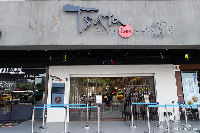 Tsuta蔦-06050