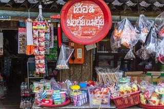 Baan Mae Kampong - Thailande