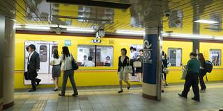Le metro Tokyo