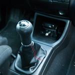New shift knob & gaiter thumbnail