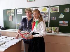 Пинчук Дарья, СШ № 2, 6 Б