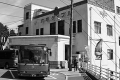 Rokko Cable Station and Mt. Rokko Bus (Hideki Iba) Tags: cable bus kobe japan d850 nikon 50mm 日本 神戸 六甲山 ケーブルカー mt rokko 山上 駅 station black white bw 白黒 モノクロ バス word sign kanji 文字 building architecture car vehicle number japanese 日本語 建築物 数字 歴史 古い old