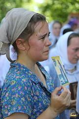 58. Крестный ход в скит святителя Иоанна Шанхайского