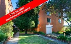 23/24 Fairmount Street, Lakemba NSW