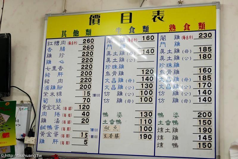 姚雞庄-1070915