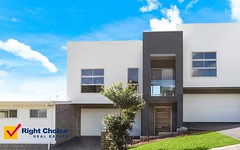 2/14 Headwater Place, Albion Park NSW