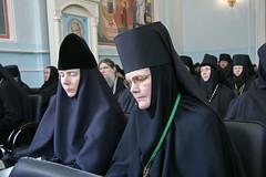 Конференция (II) в Санкт-Петербурге (44) 10.08.2017