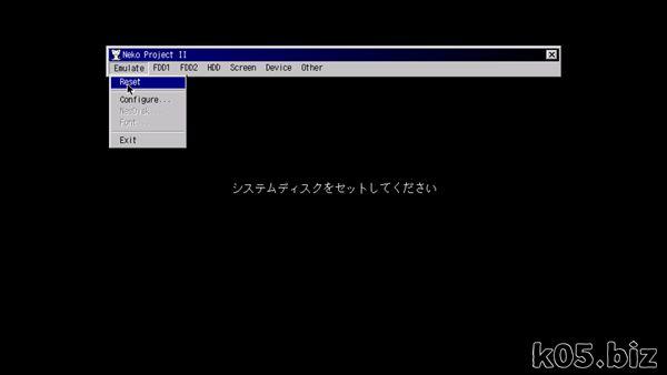 raspberrypi-pc98emu03
