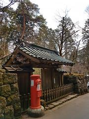 2017-03-19-11-57-28-Nikko_025 (Bavelso Habeji) Tags: