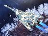 "1:100 Shinsei Industry VF-25F ""Messiah""; 'OK 204' of the New U.N. Spacy (N.U.N.S.) SVFA-233 ""Cloudbusters""; Windermere IV in the Brisingr Global Cluster, during the first Windermere War of Independence, 2060 (Macross Frontier Whif/Bandai kit) (dizzyfugu) Tags: 1100 macross frontier valkyrie messiah model kit bandai snap fit modellbau fictional aviation science fiction anime oav 3751 wolkenmaus luftwaffe ral 5014 taubenblau 7038 achatgrau air superiority flight joy elegant grey blue wraparound dizzyfugu transform fighter mode gun pod"