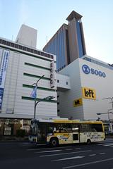 Hanshin Bus and SOGO Department Store (Hideki Iba) Tags: kobe japan bus building d850 nikon 2485 sogo department store hanshin 阪神バス そごう デパート 神戸 三宮 日本