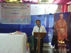 niversal Brotherhood Day at VKV Tezpur (Vivekananda Kendra) Tags: tezpur assam universalbrotherhoodday