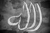 Life in Lebanon as tensions increase (Karl Badohal) Tags: lebanon crisis conflict tension middleeast allah god islam religion muslim faith mural painting graffiti beirut