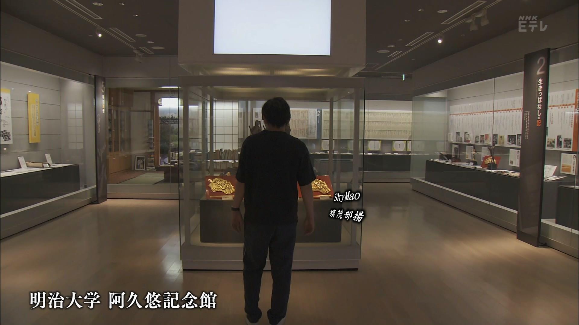 2017.09.23 全場(いきものがかり水野良樹の阿久悠をめぐる対話).ts_20170924_015953.845