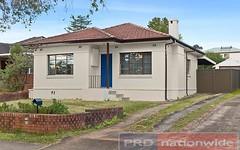 43 Hinemoa Street, Panania NSW