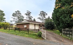 29 Bong Bong Road, Mittagong NSW