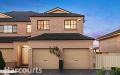 1A Molise Street, Prestons NSW
