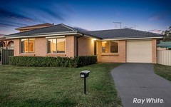 55 Walker Street, Quakers Hill NSW