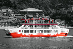 Ferry 'Nanaura Maru' At Miyajima 16 July 2017 (The McCorristons) Tags: japan july 2017 miyajimaguchi miyajima ferry nanaura maru jr railways